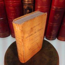 Libros antiguos: EL ROMANCERO DE LA GUERRA DE ÁFRICA - POR EL MARQUÉS DE MOLINS - MADRID - IMP. DE RIVADENEYRA - 1860. Lote 104434835
