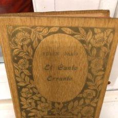 Livres anciens: EL CANTO ERRANTE, RUBEN DARÍO, 1907. Lote 138879782