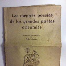 Libros antiguos: LAS MEJORES POESIAS DE LOS GRANDES POETAS ORIENTALES PEDRO GUIRAO. Lote 104784498