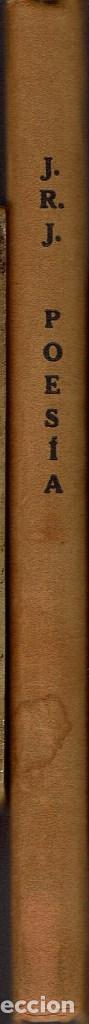 Libros antiguos: POESÍA EN PROSA Y VERSO DE JUAN RAMÓN JIMÉNEZ, POR ZENOBIA CAMPRUBÍ AYMAR. AÑO 1933. (14.1) - Foto 3 - 107818091