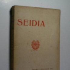 Libros antiguos: SEIDÍA, POEMA VALENCIÀ DEL PRINCIPI DE LA RECONQUISTA. GARCÍA GIRONA JOAQUIM. 1920. Lote 108320415