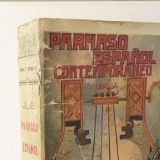 Libros antiguos: BRISSA : PARNASO ESPAÑOL CONTEMPORÁNEO (DIEZ CANEDO; JR JIMÉNEZ; MACHADO; UNAMUNO; VALLE INCLÁN. Lote 109509475