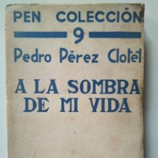 Libros antiguos: PEDRO PÉREZ CLOTET: A LA SOMBRA DE MI VIDA. PRIMERA EDICIÓN. PRÁCTICAMENTE INTONSO.. Lote 112538639