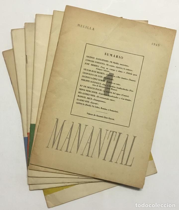MANANTIAL. CUADERNOS DE POESÍA Y CRÍTICA. - [REVISTA.] (Libros antiguos (hasta 1936), raros y curiosos - Literatura - Poesía)