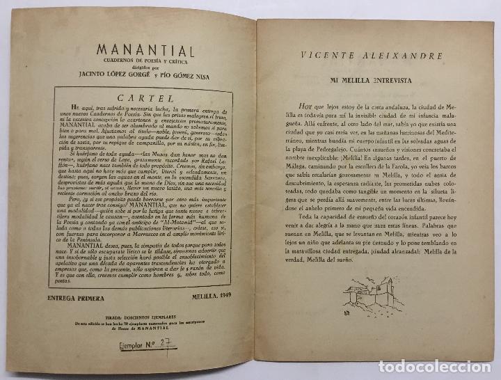 Libros antiguos: MANANTIAL. Cuadernos de poesía y crítica. - [Revista.] - Foto 2 - 114799672