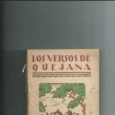 Libros antiguos: LOS VERSOS DE QUEJANA MANUEL SAÉNZ DE QUEJANA VITORIA 1923. Lote 116447183