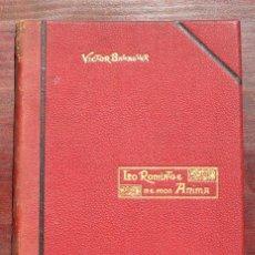 Libros antiguos: LO ROMIATGE DE MON ANIMA, VICTOR BALAGUER, 1897. 14X21CM. Lote 126361095