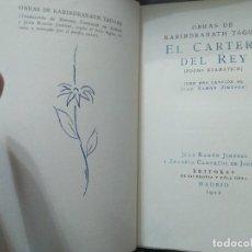 Libros antiguos: EL CARTERO DEL REY. RABINDRANATH TAGORE. 1922.. Lote 128185903