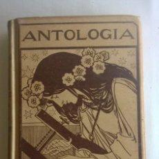 Libros antiguos: ANTOLOGÍA AMERICANA.POETAS AMERICANOS E ILUSTRACIONES DE N.VÁZQUEZ - AÑO 1897. Lote 133177062
