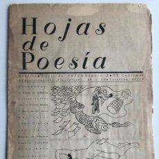 Libros antiguos: HOJAS DE POESIA - POESÍA - N. 2 - AÑO 1935 - EDICION ORIGINAL - SEVILLA. Lote 137355406