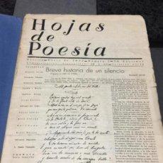 Libros antiguos: HOJAS DE POESIA - POESÍA - N. 1 - AÑO 1935 - EDICION ORIGINAL - SEVILLA. Lote 137355614