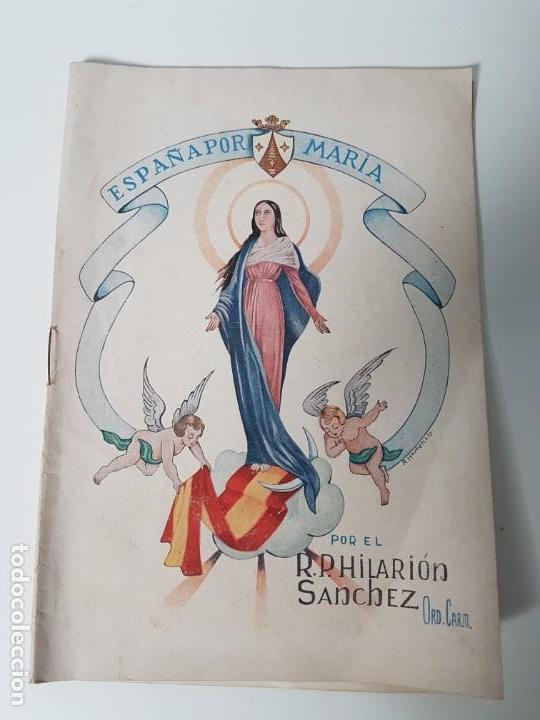 ESPAÑA POR MARCA ( POEMA A LA INMACULADA PATRONA ) HILARION SANCHEZ - 1943 (Libros antiguos (hasta 1936), raros y curiosos - Literatura - Poesía)