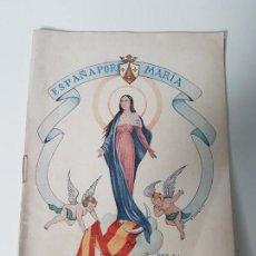 Libros antiguos: ESPAÑA POR MARCA ( POEMA A LA INMACULADA PATRONA ) HILARION SANCHEZ - 1943. Lote 138778058