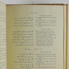 Libros antiguos: RODWELL, E. H. (ED.). IBN YAMIN. [EDICIÓN BILINGÜE PERSA-INGLÉS, PERSIAN-ENGLISH]. LONDON, 1933.. Lote 46379549
