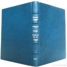 Libros antiguos: 1921 - 1ª ED. - DÁMASO ALONSO: POEMAS PUROS. POEMILLAS DE LA CIUDAD. RARA PRIMERA EDICIÓN. Lote 36655425