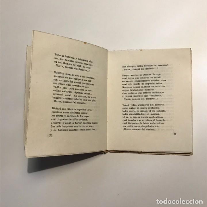 Libros antiguos: JOSE DE ESPRONCEDA. POESIA EN LA MANO NUM 6. POETAS ESPAÑOLES. EDITORIAL YUNQUE 1940 - Foto 3 - 146941466