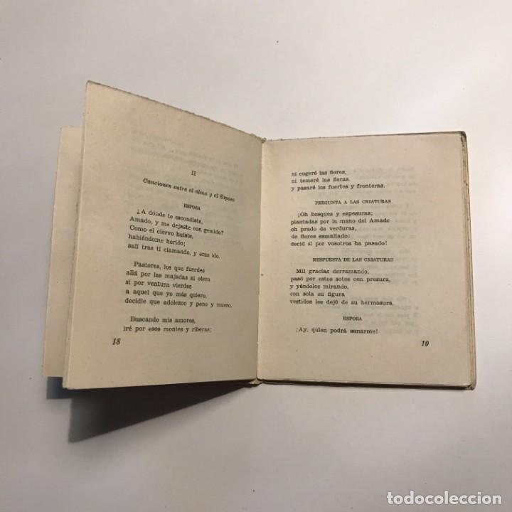 Libros antiguos: SAN JUAN DE LA CRUZ : POESÍA (YUNQUE, 1939) - Foto 3 - 146941846