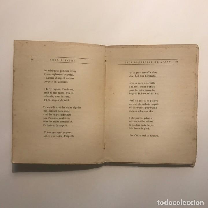 Libros antiguos: 1912 Arca d'Ivori. Josep Masso-Ventos - Foto 3 - 147049622