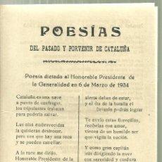Libros antiguos: 3836.- CATALANISME - POESIA PATRIOTICA CATALANA - POESIAS DEL PASADO Y PORVENIR DE CATALUÑA. Lote 147495390
