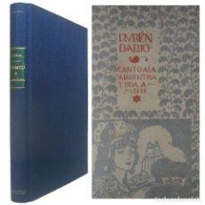 Libros antiguos: 1920 - RUBÉN DARÍO: CANTO A LA ARGENTINA, ODA A MITRE Y OTRAS POEMAS. ILUSTRACIONES DE ENRIQUE OCHOA. Lote 147996150