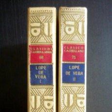 Libros antiguos: 1941 - LOPE DE VEGA. POESÍAS LÍRICAS - OBRA COMPLETA EN 2 TOMOS - POESÍA, ROMANCES, SIGLO DE ORO. Lote 151392666