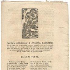 Libros antiguos: PLIEGO DE CORDEL - NUEVA RELACIÓN Y CURIOSO ROMANCE - MURCIA - LIBRERO FERNANDO RODRÍGUEZ - S. XIX. Lote 155702818