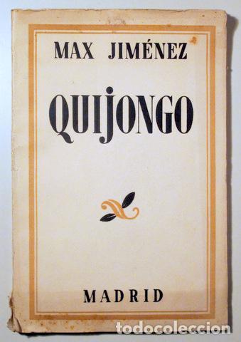 JIMÉNEZ, MAX - QUIJONGO - MADRID 1933 - 1ª EDIC. (Libros antiguos (hasta 1936), raros y curiosos - Literatura - Poesía)
