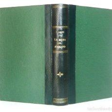 Libros antiguos: 1911 - 1ª ED. - JOSÉ LÓPEZ SILVA: LA MUSA DEL ARROYO - PRÓLOGO DE EMILIA PARDO BAZÁN - RENACIMIENTO. Lote 160441122