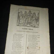 Libros antiguos: PLIEGO DE CORDEL CANSO NOVA S XIX. Lote 160732766