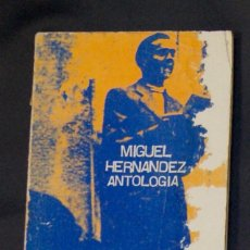 Libros antiguos: MIGUEL HERNÁNDEZ ANTOLOGÍA. Lote 163341046