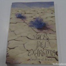 Libros antiguos: VOCES DEL EXTREMO. POESÍA EN EL DESIERTO. POEMAS DE ÁNGEL GUINDA....... Lote 163403322