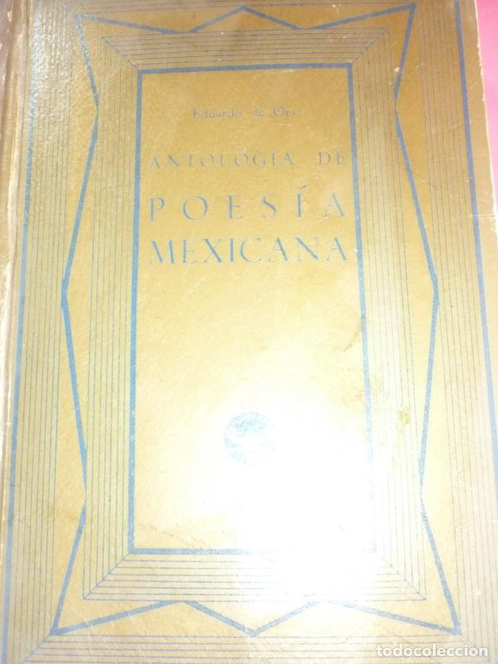 POESIA MEXICANA (Libros antiguos (hasta 1936), raros y curiosos - Literatura - Poesía)