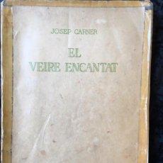 Libros antiguos: JOSEP CARNER - EL VEIRE ENCANTAT - NUMERAT I SIGNAT. Lote 164843013