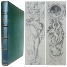 Libros antiguos: 1888 - OBRAS COMPLETAS DE RAMÓN DE CAMPOAMOR - MONUMENTAL EDICIÓN MODERNISTA, LIBRO DE 32 CM. - PIEL. Lote 167975017