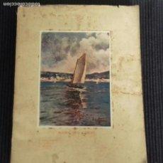 Libros antiguos: MARIA DEL CARME. POEMA DRAMA DEL MAR. 1926.. Lote 168178748