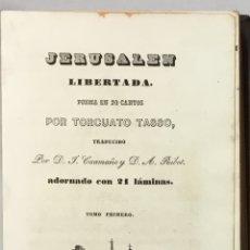 Libros antiguos: JERUSALEN LIBERTADA. POEMA EN 20 CANTOS.- TASSO, TORCUATO. 1841.. Lote 169663956