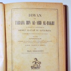 Libros antiguos: DÎWÀN DE TARAFA IBN AL-ABD AL-BAKRÎ - PARIS 1901 - LIVRE EN FRANÇAIS ET ARABE. Lote 170582678