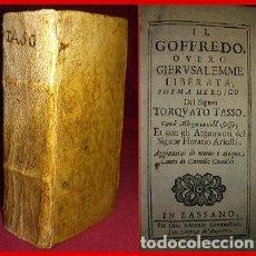 Libros antiguos: 1595. BELLO LIBRO EN PERGAMINO- EXCELENTE CONSERVACION - SOLO DOS EN EL MUNDO (LEER).. Lote 170713478