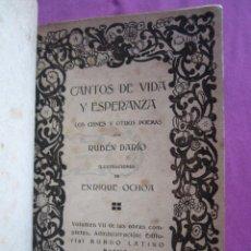 Libros antiguos: .CANTOS DE VIDA Y ESPERANZA RUBEN DARIO MUNDO LATINO AÑO 1918 .. Lote 171610288