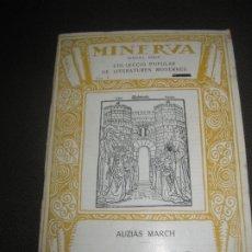 Libros antiguos: AUZIAS MARCH. POESIES. RICARD DURAN I ALSINA: IMPRESSOR - LLIBRETER 1918.. Lote 172742480