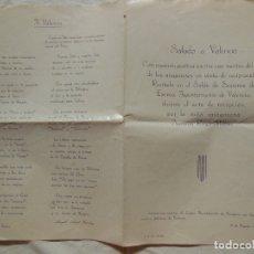 Livros antigos: SALUDO A VALENCIA, COMPOSICIÓN POÉTICA. 1933. Lote 172842743