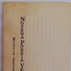 Libros antiguos: ROBERTO JUARROZ - NOVENA POESÍA VERTICAL (PRIMERA EDICIÓN). Lote 173524222