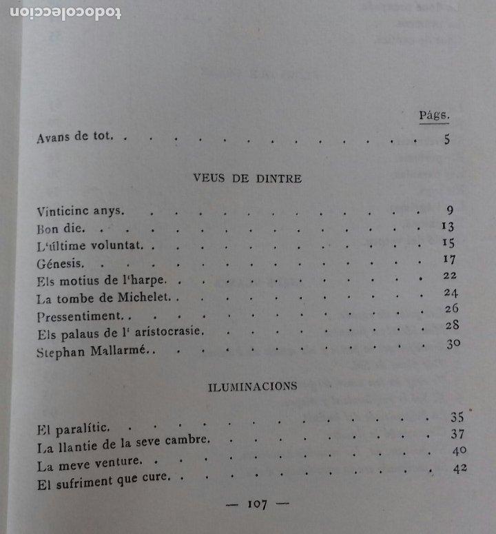 Libros antiguos: LA MUSE REBELDE. JOAN UMBERT. JARDI DE LANIME. EDICION NUMERADA. 43 DE 115. - Foto 6 - 173636482