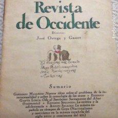 Libros antiguos: REVISTA DE OCCIDENTE 1928 GARCÍA LORCA. Lote 173821045