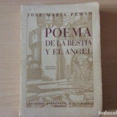 Libros antiguos: POEMA DE LA BESTIA Y EL ANGEL (1939) - JOSÉ MARÍA PEMÁN (EDICIONES ESPAÑOLAS MCMXXXIX). Lote 173844997
