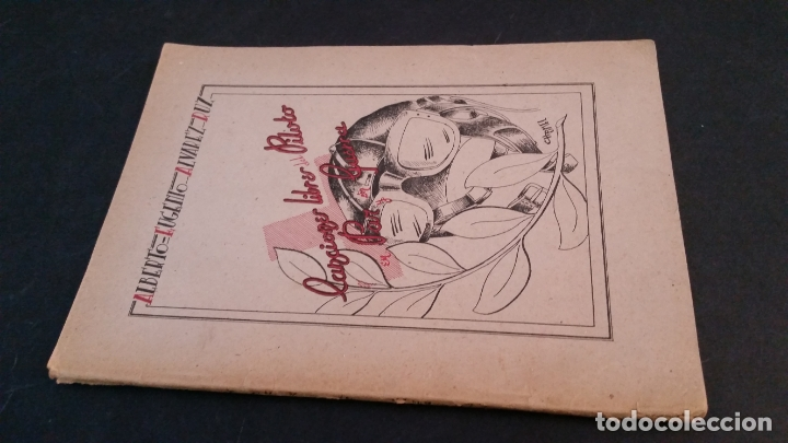 1940 - ALBERTO EUGENIO ALVAREZ RUZ - CANCIONES LIBRES DEL PILOTO EN PAZ Y EN GUERRA (Libros antiguos (hasta 1936), raros y curiosos - Literatura - Poesía)