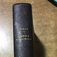 Libros antiguos: GERARDO DIEGO - POESÍA ESPAÑOLA - 1934 - SIGNO LORCA - ALBERTI - MORENO VILLA - JUAN RAMÓN JIMÉNEZ . Lote 178578041