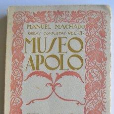 Libros antiguos: MANUEL MACHADO. MUSEO APOLO. (OBRAS COMPLETAS, VOL. II) EDITORIAL MUNDO LATINO. MADRID, 1922. Lote 178985418
