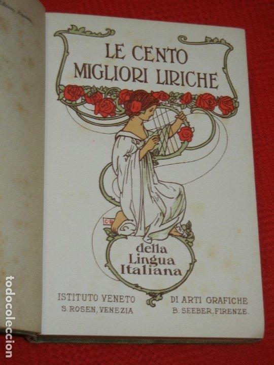 LE CENTO MIGLIORI LIRICHE DELLA LINGUA ITALIANA - ISTITUTO VENETO 1904 (Libros antiguos (hasta 1936), raros y curiosos - Literatura - Poesía)