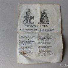Livres anciens: TROBOS NUEVOS Y CURIOSOS, LÉRIDA BUENAVENTURA COROMINAS , 1841. Lote 182768456